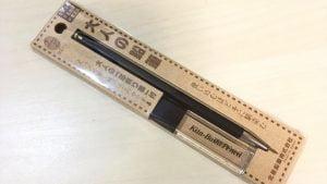 大人の鉛筆黒B芯削り器付