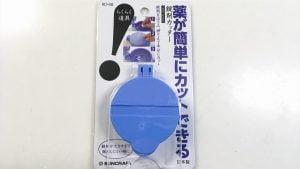サンクラフト社の錠剤カッターのパッケージ