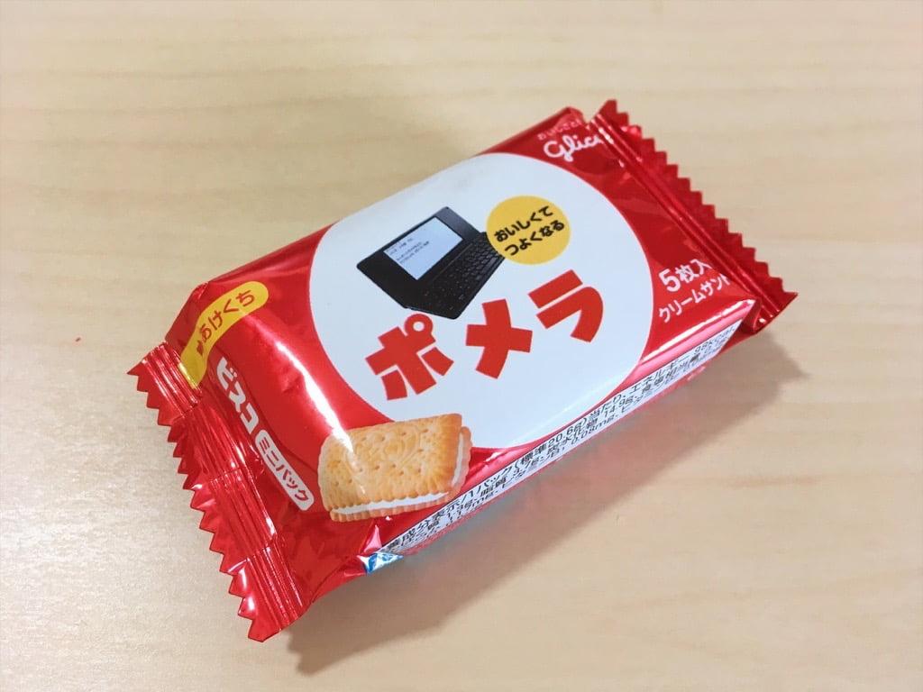 第28回文学フリマ東京キングジムのブースでもらったお菓子