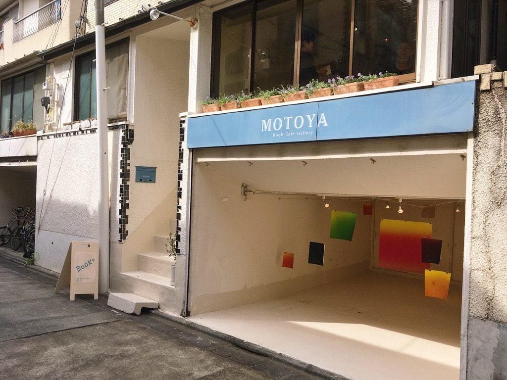 MOYOYA Book•Cafe•Galleryの外観