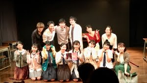 劇団亜劇第六回公演「落花する青」