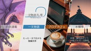 2020年のプロジェクト・イベント一覧(12/14更新)