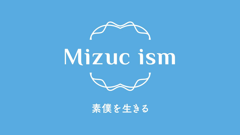 ページが見つかりません。 | Mizuc ism